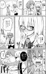 2girls anger_vein blood blush clenched_hand closed_eyes comic commentary_request fate/grand_order fate_(series) fujimaru_ritsuka_(female) glasses hair_between_eyes highres hikawa79 hood hoodie long_sleeves mash_kyrielight multiple_girls necktie open_mouth shielder_(fate/grand_order) side_ponytail slapping smile sweatdrop translation_request valentine