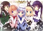 5girls :d ;d ama_usa_an_uniform angora_rabbit animal_ears anko_(gochiusa) apron aqua_eyes bangs black_skirt blonde_hair blue_eyes blue_hair blue_vest bow brown_hair center_frills chestnut_mouth closed_mouth collared_shirt commentary_request crown eyebrows_visible_through_hair fake_animal_ears fleur_de_lapin_uniform floppy_ears flower frilled_apron frilled_hairband frills gochuumon_wa_usagi_desu_ka? green_eyes green_kimono hair_between_eyes hair_bow hair_flower hair_ornament hairclip hand_on_another's_shoulder heart heart_hands heart_hands_duo hoto_cocoa japanese_clothes kafuu_chino kimono kirima_sharo light_brown_hair long_hair long_sleeves looking_at_viewer maid_apron multiple_girls one_eye_closed open_mouth parted_lips pink_bow pink_vest polka_dot puffy_short_sleeves puffy_sleeves purple_hair purple_vest rabbit rabbit_ears rabbit_house_uniform rikatan shirt short_sleeves skirt smile striped striped_kimono tedeza_rize tippy_(gochiusa) twintails ujimatsu_chiya underbust uniform very_long_hair vest violet_eyes waist_apron waitress white_apron white_flower white_shirt wide_sleeves wrist_cuffs x_hair_ornament