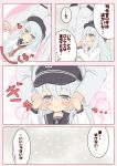 1boy 1girl :o admiral_(kantai_collection) anchor_symbol bangs black_hat blue_eyes blue_hair blush breath closed_mouth comic commentary_request eyebrows_visible_through_hair flat_cap hair_between_eyes hand_holding hands_on_another's_cheeks hands_on_another's_face hat head_out_of_frame heart hibiki_(kantai_collection) highres jacket kantai_collection light_bulb long_sleeves military_jacket necktie pants parted_lips red_neckwear ridy_(ri_sui) school_uniform serafuku shirt smile translation_request white_jacket white_pants white_shirt