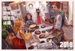 1boy 2018 3girls :d ahoge animal_ears apron bangs bird bowl braid breath brown_apron brown_hair cellphone character_request chopstick_rest chopsticks commentary copyright_request corkboard dated day dog_ears dog_tail dutch_angle eating food_request fox_ears fox_tail hair_between_eyes highres holding holding_bowl holding_plate holding_spoon indoors kanu_(kanu_0001) korean ladle lights long_hair long_sleeves looking_at_another multiple_girls napkin notepad on_chair open_mouth open_window orange_hair phone photo_(object) placemat plant plate potted_plant raised_eyebrows sign sitting sleeve_cuffs smartphone smile standing tail translation_request tray turtleneck twin_braids