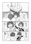 balance_scale comic double_bun elbow_gloves fingerless_gloves gloves hair_ornament highres kantai_collection mitsuyanabe_(carp_sandaime) monochrome naka_(kantai_collection) naked_towel neckerchief school_uniform sendai_(kantai_collection) serafuku towel translation_request two_side_up weighing_scale weight_conscious