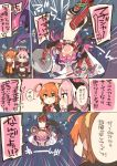 /\/\/\ 1boy 2girls ahoge armor astolfo_(fate) bangs bikini_armor black_legwear bow braid cape cellphone comic commentary_request dragon_tail elizabeth_bathory_(brave)_(fate) elizabeth_bathory_(fate)_(all) eyebrows_visible_through_hair fang fate/grand_order fate_(series) fujimaru_ritsuka_(female) hair_bow hair_intakes hair_ornament hair_scrunchie holding holding_phone holding_shield holding_sword holding_weapon horns kaenuco long_hair looking_at_another looking_at_viewer motion_lines multicolored_hair multiple_girls navel open_mouth orange_hair phone pink_hair scrunchie shield shouting side_ponytail single_braid skirt smartphone speech_bubble sword tail taking_picture tears thigh-highs tiara translation_request two-tone_hair upside-down vambraces weapon white_hair