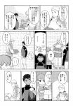 chilchuck comic commentary_request dungeon_meshi highres kabru_(dungeon_meshi) laios_(dungeon_meshi) monochrome os_(pixiv26622523) translation_request
