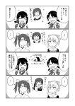 bow folded_ponytail fubuki_(kantai_collection) hair_bow hair_ribbon highres kantai_collection mitsuyanabe_(carp_sandaime) multiple_girls naka_(kantai_collection) ponytail remodel_(kantai_collection) ribbon school_uniform sendai_(kantai_collection) serafuku shirayuki_(kantai_collection) thumbs_up translation_request two_side_up yuubari_(kantai_collection) zuikaku_(kantai_collection)