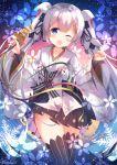 1girl blue_eyes hatsune_miku long_hair niwasane_(saneatsu03) skirt solo thigh-highs twintails very_long_hair vocaloid yuki_miku