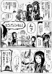 1boy 6+girls :3 adjusting_eyewear admiral_(kantai_collection) ahoge anger_vein battleship_hime bodysuit boots bowl breast_pocket breasts bruise chair chopsticks cleavage clone comic commentary_request eating folding_chair forehead_protector glasses greyscale hachimaki hairband hatsushimo_(kantai_collection) headband heavy_cruiser_hime highres hisamura_natsuki holding hood hooded_jacket horns injury jacket jintsuu_(kantai_collection) jumpsuit kantai_collection long_hair monochrome multiple_girls munmu-san necktie necktie_on_head ooyodo_(kantai_collection) pleated_skirt pocket remodel_(kantai_collection) ru-class_battleship school_uniform serafuku shinkaisei-kan short_hair_with_long_locks sitting skirt smile steam table torn_clothes translation_request visible_air wo-class_aircraft_carrier