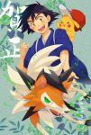1boy :d animal animal_on_back black_hair brown_eyes clenched_hand green_eyes grey_background hat headwear_switch highres japanese_clothes looking_at_viewer lycanroc male_focus open_mouth pikachu pokemon pokemon_(creature) ran_kisaragi red_hat satoshi_(pokemon) smile translation_request upper_body wide_sleeves