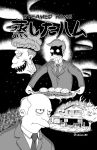 1girl 2boys adult agnes_skinner commentary creepy food french_fries gary_chalmers hamburger highres horror itou_junji_(style) meme monochrome old_woman parody seymour_skinner skincube steamed_hams style_parody the_simpsons twitter_username