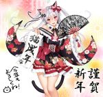 1girl animal_ears bangs bare_shoulders bell blush bow breasts cat_ears cat_tail commentary_request detached_sleeves eyebrows_visible_through_hair fang fingernails floral_print flower frills gradient gradient_background hair_bow hair_flower hair_ornament highres holding japanese_clothes kimono long_hair long_sleeves looking_at_viewer medium_breasts nengajou new_year official_art open_mouth petals red_eyes shimashima08123 silver_hair simple_background skirt smile solo tail tokyo_exe_girls wide_sleeves