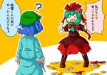 2girls ? aqua_shirt aqua_skirt blouse blue_hair boots clenched_hand front_ponytail green_hair green_hat hair_ribbon hat holding_scissors kagiyama_hina kawashiro_nitori medium_skirt multiple_girls red_blouse red_ribbon red_skirt ribbon ryuu_(multitask) scissors shirt short_twintails skirt speech_bubble touhou translation_request twintails