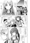 4girls adjusting_hair ahoge bare_shoulders bismarck_(kantai_collection) blush breasts cleavage closed_eyes comic commentary_request crescent crescent_hair_ornament crossed_arms double_bun eyebrows_visible_through_hair gloves greyscale hair_between_eyes hair_ornament hat headgear ichimi kantai_collection kongou_(kantai_collection) long_hair monochrome multiple_girls nagatsuki_(kantai_collection) nontraditional_miko outdoors peaked_cap ponytail sailor_collar school_uniform serafuku translation_request yahagi_(kantai_collection)