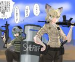 2girls assault_rifle comic commando_(movie) gun h&k_ump heckler_&_koch highres holding holding_gun holding_weapon kemono_friends m16 multiple_girls police rifle riot_shield sand_cat_(kemono_friends) shinkaisoku submachine_gun translation_request tsuchinoko_(kemono_friends) uniform weapon
