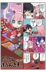 1boy 1girl 4koma artist_name black_hair blue_eyes candy comic darling_in_the_franxx fang food hair_between_eyes hairband highres hiro_(darling_in_the_franxx) holding_basket holding_lollipop horns lollipop long_hair mato_(mozu_hayanie) partially_translated pink_hair school_uniform shopping_basket supermarket translation_request trembling zero_two_(darling_in_the_franxx)