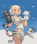 1girl 2018_winter_olympics animal_ears blush breasts brown_eyes dated hand_puppet highres kemono_friends large_breasts looking_at_viewer olympics puppet roonhee short_hair short_sleeves shorts smile solo tail tiger_ears tiger_tail