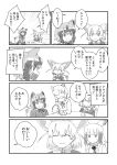 4girls alpaca_ears alpaca_suri_(kemono_friends) animal_ears bangs blunt_bangs bow bowtie comic common_raccoon_(kemono_friends) cup fennec_(kemono_friends) fur_collar head_wings japanese_crested_ibis_(kemono_friends) kemono_friends multiple_girls raccoon_ears raccoon_tail sakana_kidori smile striped_tail table tail teacup translation_request