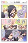 4koma 6+girls :d ahoge black_hair black_ribbon blonde_hair blue_eyes chibi comic commentary dual_wielding etou_kanami folded_ponytail green_eyes hair_between_eyes hair_ornament hair_over_one_eye hair_ribbon hairclip haruna_hisui highres holding holding_sword holding_weapon itomi_sayaka juujou_hiyori katana kohagura_ellen konobana_suzuka long_hair mashiko_kaoru multiple_girls official_art one_side_up open_mouth orange_background origami_yukari pink_hair ponytail redhead ribbon school_uniform serafuku sheath sheathed short_hair smile sword toji_no_miko translation_request twintails violet_eyes weapon white_hair yanase_mai yellow_eyes