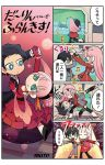 1boy 1girl 4koma artist_name black_footwear black_hair black_jacket black_legwear black_suit blue_eyes bow bowtie bracelet comic dancing darling_in_the_franxx dress elbow_gloves gloves hair_bun hairband high_heels highres hiro_(darling_in_the_franxx) horns jacket jewelry long_hair mato_(mozu_hayanie) pantyhose pink_hair red_dress school_uniform short_hair sidelocks sleeveless sleeveless_dress translation_request tuxedo very_long_hair white_bow zero_two_(darling_in_the_franxx)