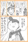 1boy 1girl beard comic facial_hair gloves gun hair_bun handgun hat kosame_daizu monochrome original pistol tokarev_tt-33 weapon