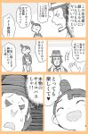 1boy 1girl apron beard comic facial_hair gloves hair_bun hat kosame_daizu monochrome original