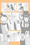 1boy 1girl apron beard comic commentary_request facial_hair gloves hair_bun hat kosame_daizu monochrome original