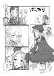 /\/\/\ 2girls abigail_williams_(fate/grand_order) artoria_pendragon_(all) artoria_pendragon_(lancer) bangs bloomers blush bow braid breasts butterfly cloak comic commentary_request curtsey dress eye_contact fate/grand_order fate_(series) fur-trimmed_cloak greyscale hair_between_eyes hair_bow hat highres long_hair long_sleeves looking_at_another medium_breasts monochrome multiple_girls nose_blush open_mouth parted_bangs parted_lips princess sidelocks skirt_hold sleeves_past_wrists sparkle sweat translation_request underwear very_long_hair yorunokonbini