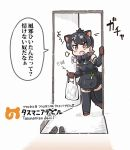 1girl animal_ears bag bare_shoulders black_hair black_legwear blush bow bowtie brown_gloves commentary_request detached_sleeves door doorway fang gloves kemono_friends key long_sleeves looking_at_viewer open_door plastic_bag shirt short_hair simple_background skirt sleeveless sleeveless_shirt solo spring_onion tail tanaka_kusao tasmanian_devil_(kemono_friends) tasmanian_devil_ears tasmanian_devil_tail thigh-highs translation_request white_background zettai_ryouiki