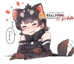 1girl animal_ears bare_shoulders black_hair blush bow bowtie brown_gloves detached_sleeves fang gloves kemono_friends long_sleeves shirt short_hair simple_background sleeveless sleeveless_shirt smile solo tail tail_wagging tanaka_kusao tasmanian_devil_(kemono_friends) tasmanian_devil_ears tasmanian_devil_tail translation_request white_background