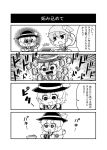 2girls 4koma chocolate clenched_hand collar comic commentary_request emphasis_lines eyeball frilled_collar frills greyscale hat hat_ribbon heart highres jitome komeiji_koishi komeiji_satori long_sleeves monochrome multiple_girls noai_nioshi ribbon shirt short_hair siblings sisters third_eye touhou translation_request wide_sleeves
