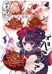 /\/\/\ 1girl :d apron bangs bell black_hair black_kimono blue_eyes blush comic commentary_request eyebrows_visible_through_hair fate/grand_order fate_(series) fur_collar hair_ornament highres ink japanese_clothes jingle_bell katsushika_hokusai_(fate/grand_order) kimono ko_yu long_sleeves looking_at_viewer octopus open_mouth peeking_out sleeves_pushed_up smile translation_request tray trembling valentine white_apron wide_sleeves