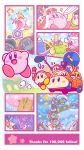 5boys absurdres backwards_hat bamboo baseball_cap beanie blue_hat boom_microphone bow bowtie cape car cherry_blossoms chimney clouds copy_ability crown driving earmuffs eating fake_beard fake_nose food food_on_face fur_trim green_hat ground_vehicle hat headphones highres jitome king_dedede kirby kirby_(series) laughing mahoroa marx mask meta_knight mohawk motor_vehicle multiple_boys music no_humans notepad official_art paneled_background pulling red_cape red_neckwear red_nose rooftop santa_costume satellite_dish singing snow spider stuck tanzaku taranza thank_you tree video_camera waddle_dee whispy_woods white_hair