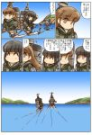 3girls ^_^ arm_up bangs black_hair blue_sky blunt_bangs bodysuit brown_eyes brown_hair cape chibi closed_eyes comic gloves grey_eyes grey_hair hair_ribbon hat highres hisahiko i-class_destroyer kantai_collection kitakami_(kantai_collection) long_hair long_sleeves multiple_girls neckerchief ooi_(kantai_collection) open_mouth pillow pillow_hug ribbon rigging school_uniform serafuku sidelocks sky smile standing standing_on_liquid translation_request waving wo-class_aircraft_carrier