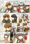3girls ^_^ arms_up black_hair bodysuit brown_eyes brown_hair cape chibi closed_eyes comic crescent crescent_moon_pin curly_hair futon gloves green_eyes grey_hair hair_ribbon hand_on_hip hat highres hisahiko hug i-class_destroyer kantai_collection kitakami_(kantai_collection) long_hair multiple_girls neckerchief night night_sky nightcap ooi_(kantai_collection) open_mouth pajamas ribbon ro-class_destroyer school_uniform serafuku sidelocks sky sparkle spinning translation_request tying window wo-class_aircraft_carrier