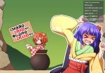 >_< 2girls bell bow chat_log checkered checkered_kimono clenched_hands commentary_request getting_over_it hair_bell hair_ornament hieda_no_akyuu holding holding_sign in_pot japanese_clothes jingle_bell jitome kimono layered_clothing layered_kimono motoori_kosuzu multiple_girls obi open_mouth orange_hair parody pot purple_hair rock sash sign teoi_(good_chaos) touhou translation_request two_side_up yellow_kimono