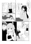2girls bloomers bow bowtie bunny_tail comic greyscale highres hime_cut houraisan_kaguya inazakura00 japanese_clothes kimono long_hair long_sleeves monochrome multiple_girls reisen_udongein_inaba tail tank_top touhou translation_request underwear very_long_hair wide_sleeves