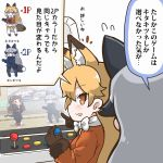 animal_ears arcade_cabinet blonde_hair blush bow bowtie brown_hair capybara_(kemono_friends) capybara_ears closed_eyes ezo_red_fox_(kemono_friends) fox_ears fox_tail hippopotamus_(kemono_friends) jacket kemono_friends long_hair multicolored_hair multiple_girls onsen open_mouth playing_games short_hair silver_fox_(kemono_friends) silver_hair smile street_fighter tail tanaka_kusao towel towel_on_head translation_request
