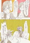 2girls blush comic mother_and_daughter multiple_girls original partially_colored sweat tears tima