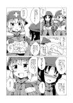 2girls absurdres aikawa_ryou black_hair blush chito_(shoujo_shuumatsu_ryokou) comic cross emphasis_lines gloves greyscale helmet highres jacket long_pants low_twintails monochrome multiple_girls pants short_hair shoujo_shuumatsu_ryokou sweat twintails yuri yuuri_(shoujo_shuumatsu_ryokou)