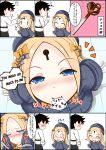 !? ... /\/\/\ 0_0 1boy 1girl :d :i ? ^_^ abigail_williams_(fate/grand_order) absurdres bangs black_dress black_hat black_pants blonde_hair blue_eyes blush bow butterfly chaldea_uniform closed_eyes closed_mouth comic commentary_request dress english faceless faceless_male fate/grand_order fate_(series) fujimaru_ritsuka_(male) grey_bow hair_bow hat heart highres holding holding_key jacket key keyhole long_hair long_sleeves looking_at_viewer nose_blush object_hug open_mouth orange_bow pants parted_bangs saberillya2 sleeves_past_fingers sleeves_past_wrists smile spoken_question_mark stuffed_animal stuffed_toy sweat teddy_bear valentine very_long_hair wavy_mouth white_jacket