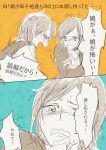 2girls blush comic commentary_request mother_and_daughter multiple_girls original partially_colored sweat tears tima