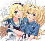 2girls blonde_hair blue_eyes blue_sailor_collar breast_pocket breasts buttons dress gambier_bay_(kantai_collection) gloves hair_between_eyes hat heart heart_hands highres jervis_(kantai_collection) kantai_collection large_breasts long_hair multiple_girls one_eye_closed open_mouth pocket sailor_collar sailor_dress short_sleeves simple_background smile tomato_omurice_melon twintails white_background white_gloves white_hat
