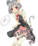 1girl abe_suke alternate_costume animal_ears bangs black_skirt blush bow bow_panties bowtie commentary_request enmaided eyebrows_visible_through_hair grey_hair highres lifted_by_self maid mouse_ears mouse_tail nazrin panties purple_bow purple_panties red_eyes red_neckwear short_hair short_sleeves signature simple_background skirt skirt_lift solo spoken_blush spoken_sweatdrop sweat sweatdrop tail thigh-highs thigh_gap touhou translation_request underwear white_background white_legwear