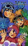 1girl 2boys against_glass blue_eyes breasts commentary_request dragon_quest dragon_quest_ii goggles goggles_on_head goggles_on_headwear hood long_hair looking_at_viewer medium_breasts multiple_boys open_mouth prince_of_lorasia prince_of_samantoria princess princess_of_moonbrook short_hair simple_background spiky_hair white_robe