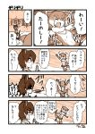 !? +++ 2girls :d ^_^ animal_ears arm_up arms_up ass back backless_outfit closed_eyes comic elbow_gloves eyebrows_visible_through_hair fossa_(kemono_friends) fossa_ears fossa_tail fur_collar gloves itsuki_(kisaragi) kemono_friends monochrome motion_lines multiple_girls one-piece_swimsuit open_mouth otter_ears otter_tail outdoors outstretched_arms sepia shaded_face skirt sliding small-clawed_otter_(kemono_friends) smile spit_take spitting standing surprised sweat sweater_vest sweating_profusely swimsuit tail thigh-highs torn_clothes torn_swimsuit translation_request walking water