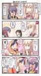4koma comic commandant_teste_(kantai_collection) cooking grabbing graf_zeppelin_(kantai_collection) highres ido ido_(teketeke) isokaze_(kantai_collection) kitchen pink_background polka_dot polka_dot_background translation_request