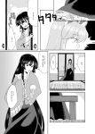 2girls animal_ears black_hair comic covering_mouth greyscale highres hime_cut houraisan_kaguya indoors japanese_clothes long_hair mana_(tsurubeji) monochrome multiple_girls rabbit_ears reisen_udongein_inaba surprised tabi tatami touhou translation_request very_long_hair