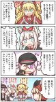 4girls 4koma admiral_hipper_(azur_lane) animal_ears artist_request azur_lane blush cat_ears comic hair_ribbon hammann_(azur_lane) hat highres long_hair multiple_girls norfolk_(azur_lane) open_mouth ribbon translation_request tsundere water wreckage z21_(azur_lane)