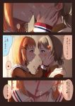2girls 3koma :q ahoge amagai_shou bangs blue_eyes blush bow brown_eyes brown_hair comic eye_contact french_kiss hair_bow hair_ornament hand_on_another's_cheek hand_on_another's_face heart heart_hair_ornament kiss long_sleeves looking_at_another love_live! love_live!_sunshine!! multiple_girls necktie orange_hair profile red_neckwear school_uniform serafuku short_hair sleeves_past_wrists speech_bubble striped striped_bow sweatdrop takami_chika tongue tongue_out translation_request upper_body watanabe_you wing_collar x_hair_ornament yuri