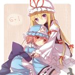 2girls blonde_hair chin_on_head chin_rest dress frills gradient_eyes hair_ribbon hat head_on_chest heart japanese_clothes kimono lilith_(lilithchan) long_hair mob_cap multicolored multicolored_eyes multiple_girls orange_eyes pink_hair ribbon saigyouji_yuyuko short_hair smile tabard touhou violet_eyes yakumo_yukari