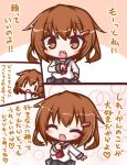 1girl :d :o ^_^ bangs black_skirt blush blush_stickers brown_eyes brown_hair chibi closed_eyes comic commentary_request eyebrows_visible_through_hair fang hair_between_eyes hair_ornament hairclip ikazuchi_(kantai_collection) kantai_collection komakoma_(magicaltale) neckerchief open_mouth pleated_skirt red_neckwear school_uniform serafuku shirt skirt smile translation_request white_shirt