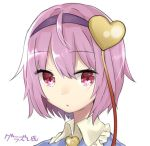 1girl abe_suke ahoge bangs closed_mouth expressionless eyebrows_visible_through_hair face hairband heart komeiji_satori looking_at_viewer pink_eyes pink_hair portrait short_hair solo touhou